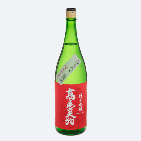 髙尾の天狗 純米吟醸 しぼりたて 生原酒 1800mlの画像