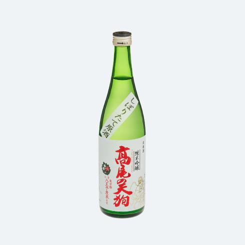 髙尾の天狗 純米吟醸 しぼりたて 生原酒 720mlの画像