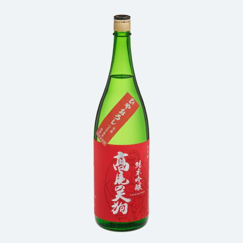 髙尾の天狗 純米吟醸 ひやおろし 1800mlの画像